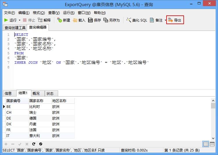 WinExportQuery01.jpg